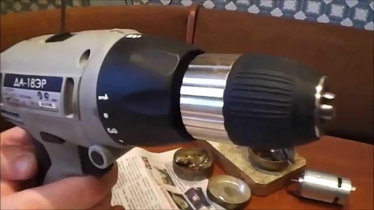 Как снять патрон с шуруповерта своими руками (видео)
