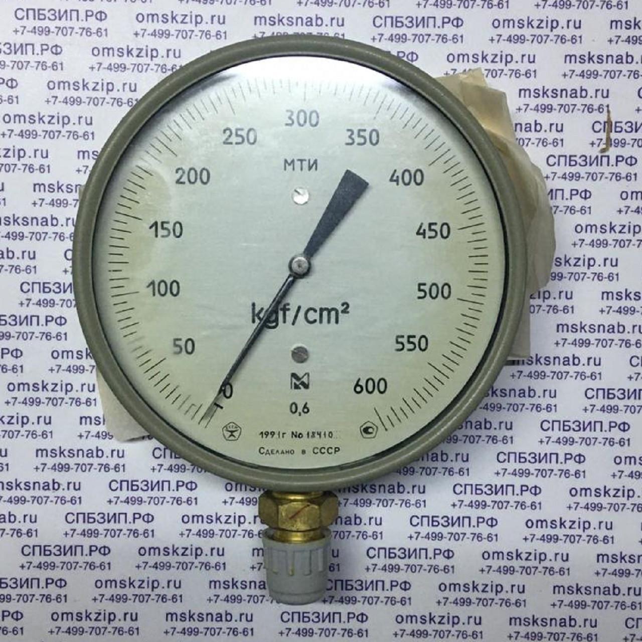Указатель максимального давления на манометре