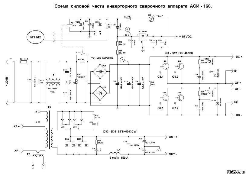 Как сделать сварочный аппарат своими руками - 110 фото как изготовить самодельный трансформатор и аппарат для сваривания металлов