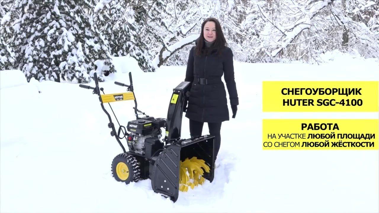 Рейтинг учших моделей снегоуборщиков huter