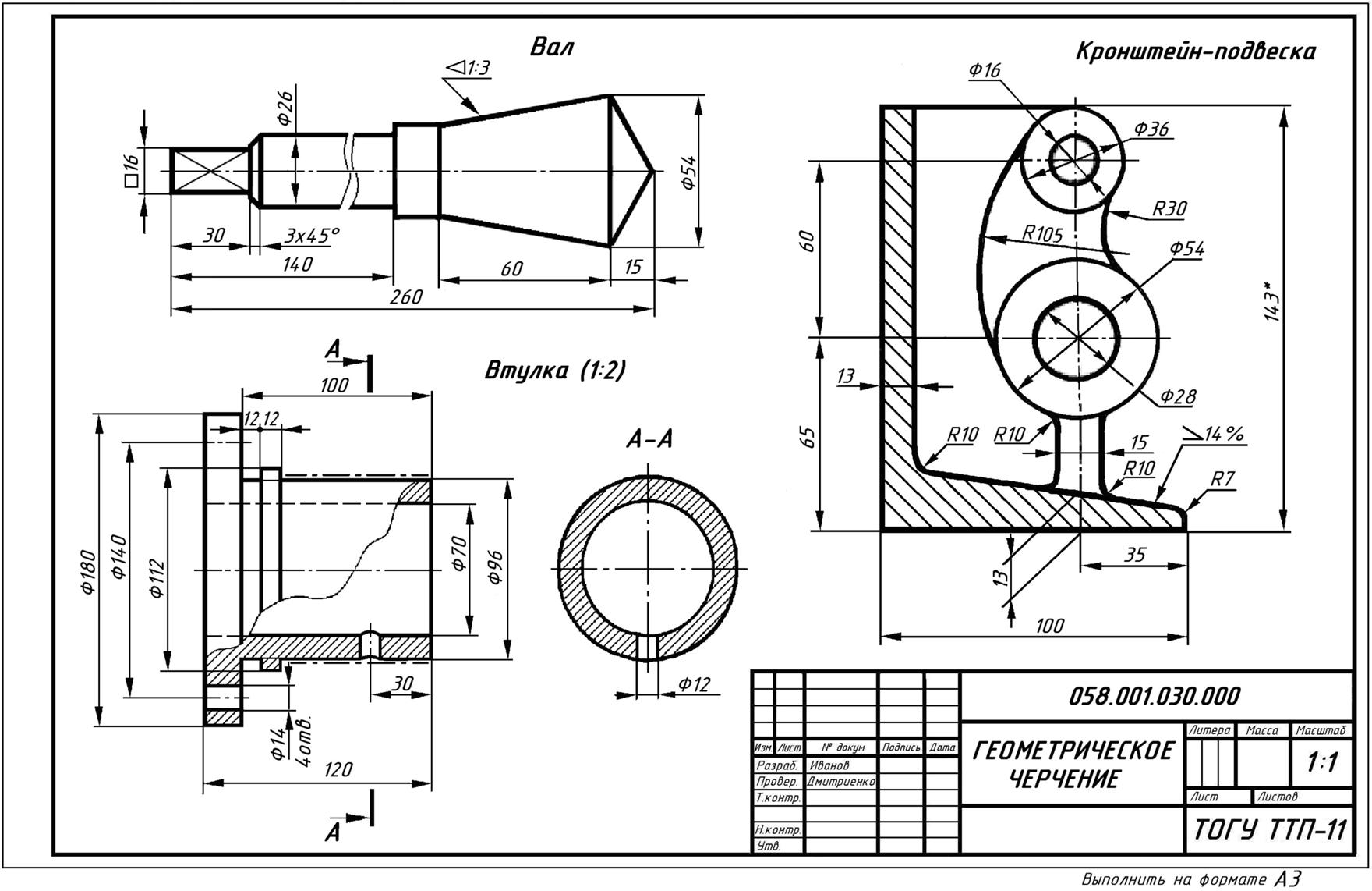 Обозначение фаски на чертеже по ЕСКД