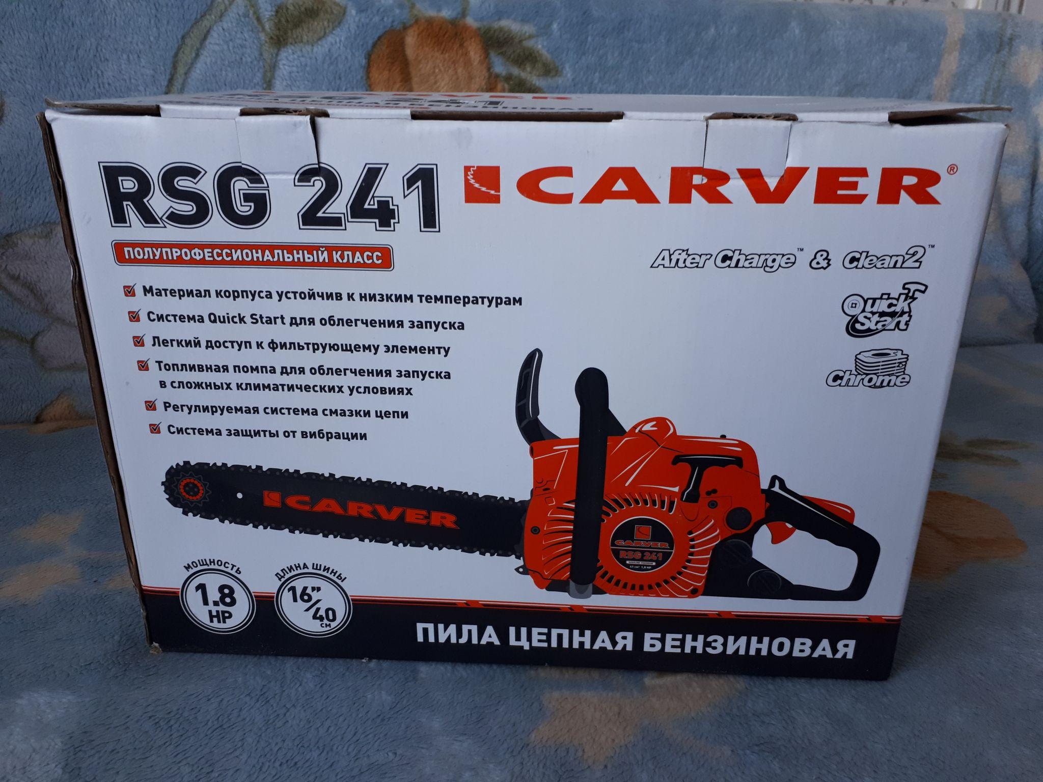 Обзор бензопилы carver rsg-38-16k