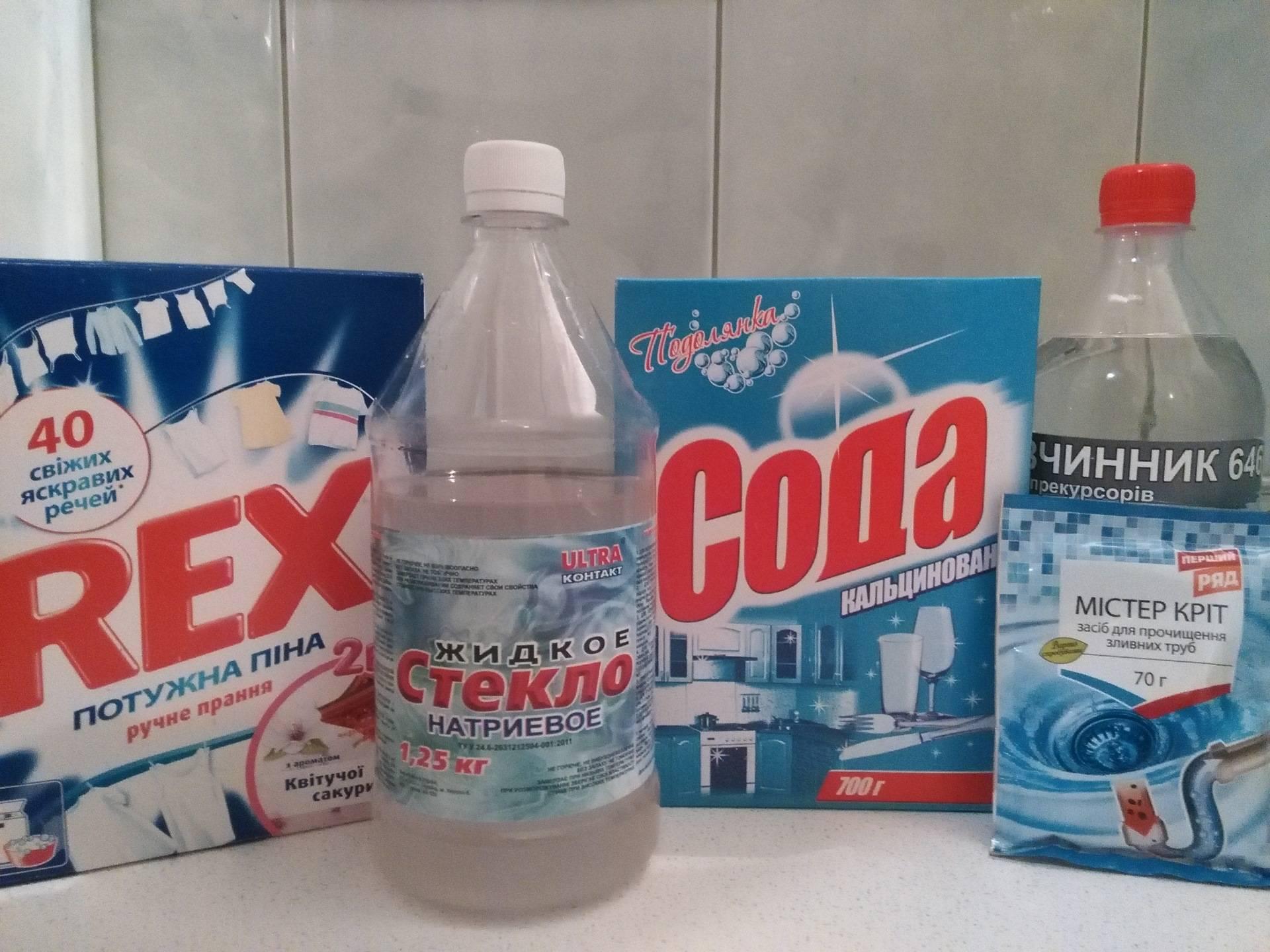 Как почистить алюминий от окисления в домашних условиях