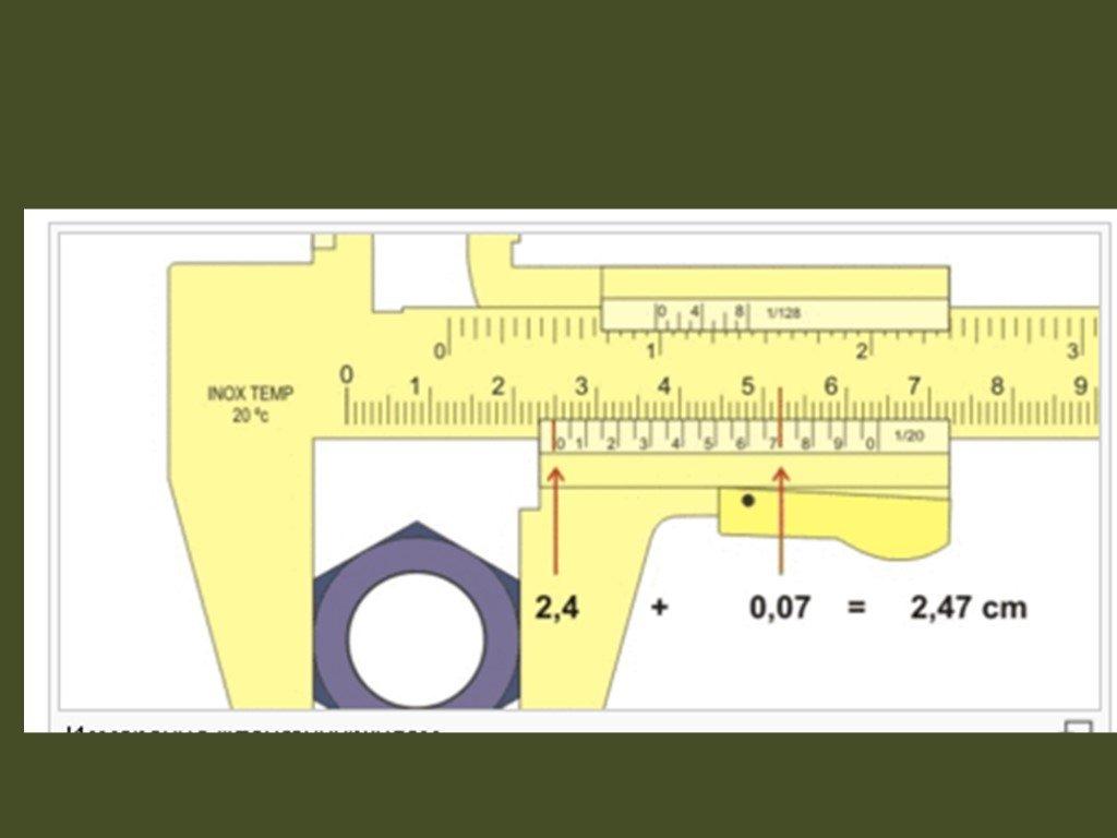 Как правильно пользоваться и измерять штангенциркулем