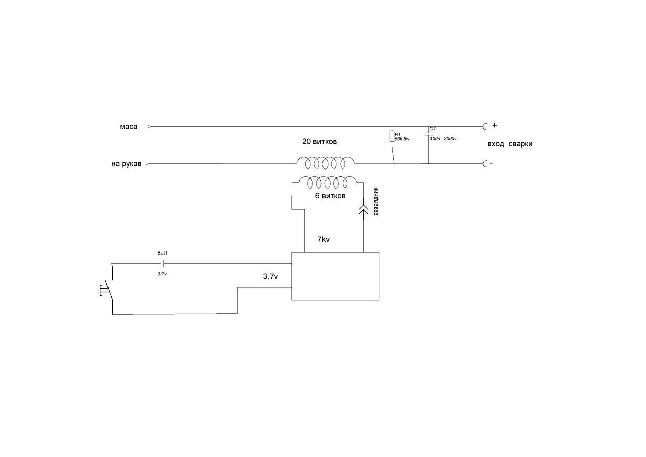 Изготовление плазмореза из инвертора своими руками: инструкция, схемы, видео