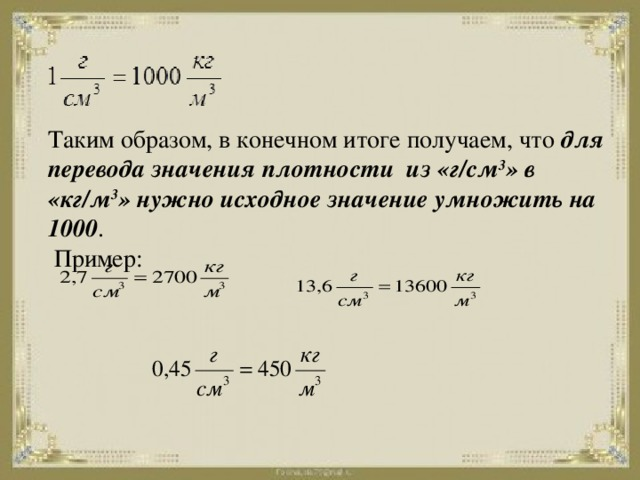 Как рассчитать удельный вес или структуру явления?