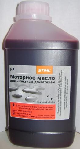 Соотношение бензина и масла для бензопилы