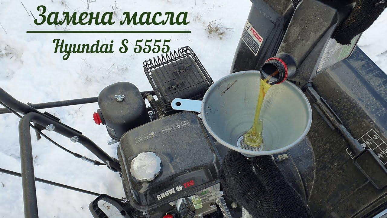 Можно ли заливать автомобильное масло в снегоуборщик