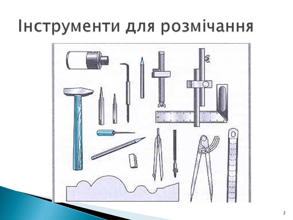 Что такое ручные инструменты и как их правильно выбрать