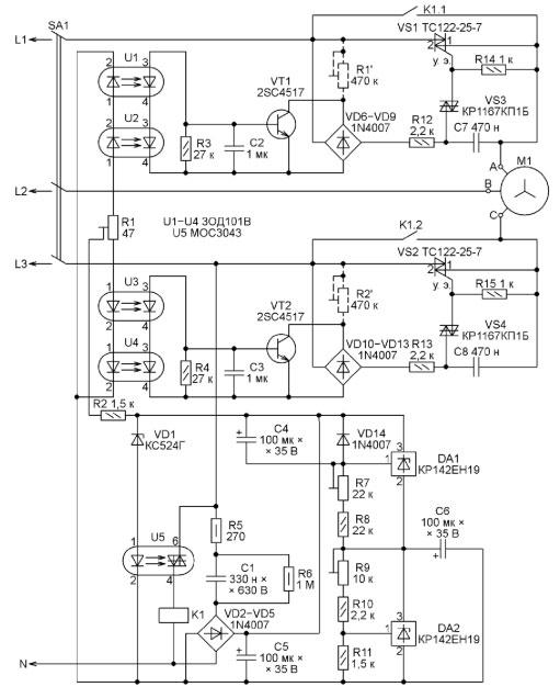 2 способа плавного пуска электроинструмента с обычной розетки — ошибки и правила подключения для болгарки, торцовочной пилы через krrqd12a.