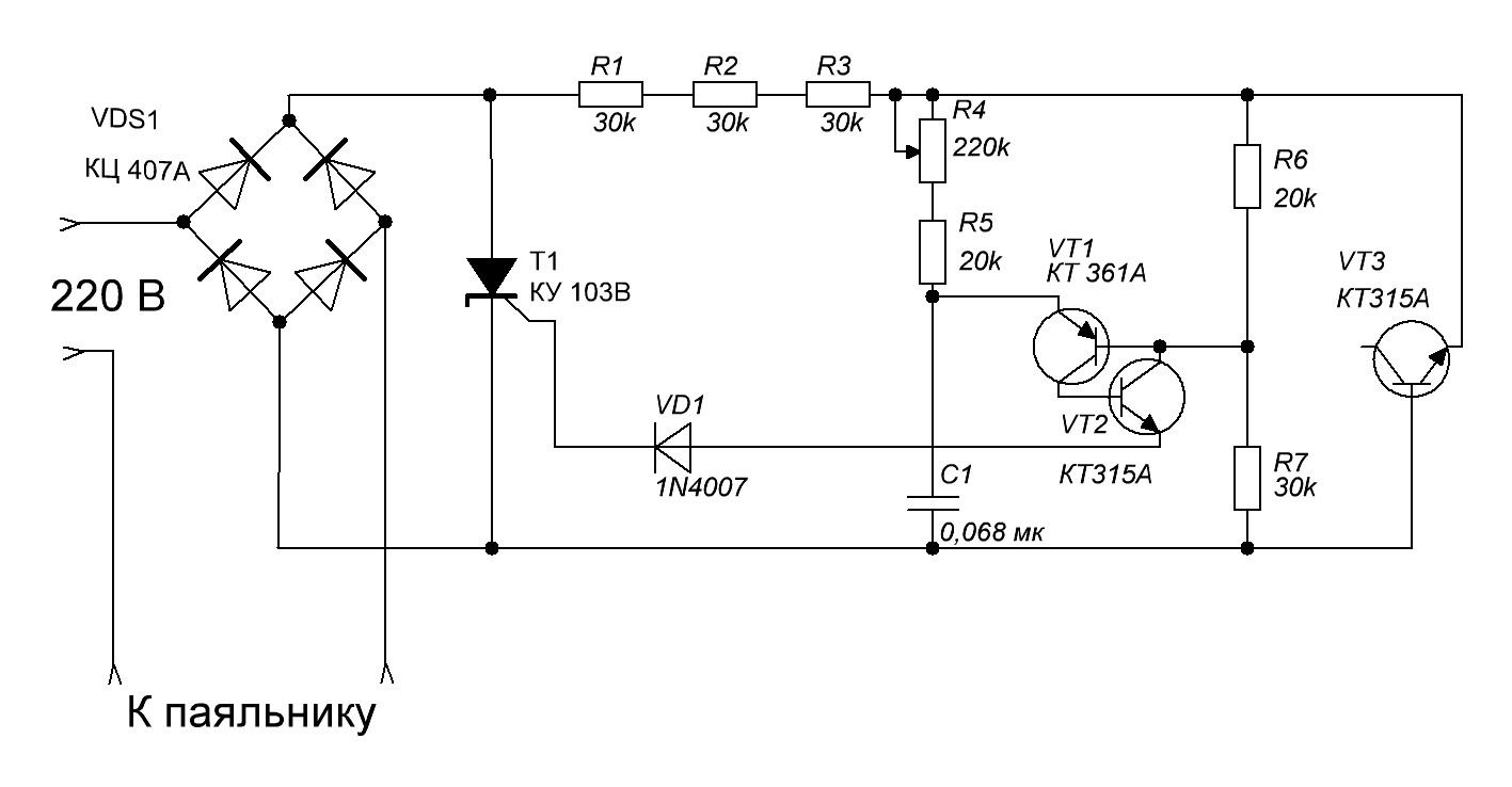 Индукционный паяльник: устройство прибора и схема для изготовления своими руками