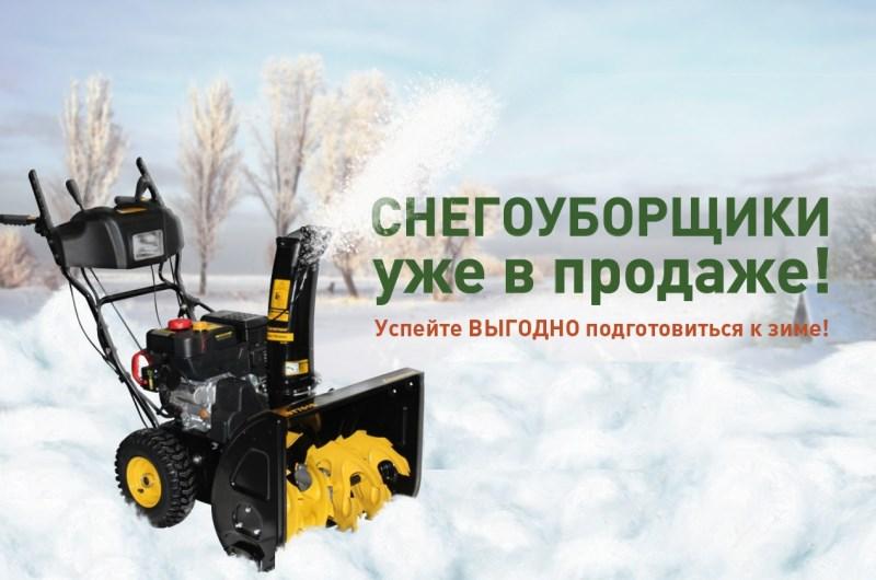 Рекомендации по подготовке и эксплуатации подметально-уборочных машин зимой – основные средства