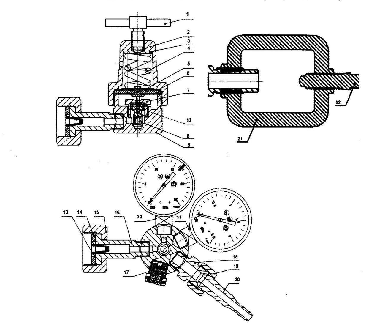 Газовый редуктор высокого давления назначение устройство схема