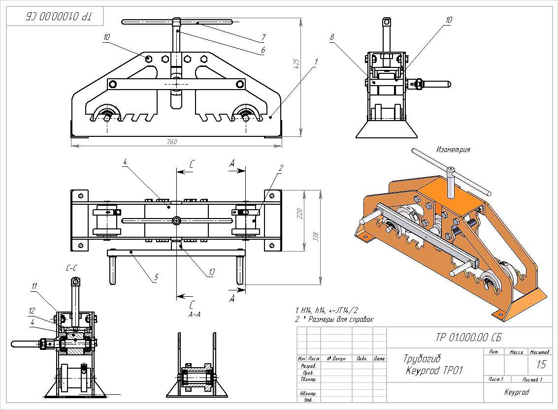 Как самому изготовить трубогиб дома из подручных материалов идеи инструкция и описание