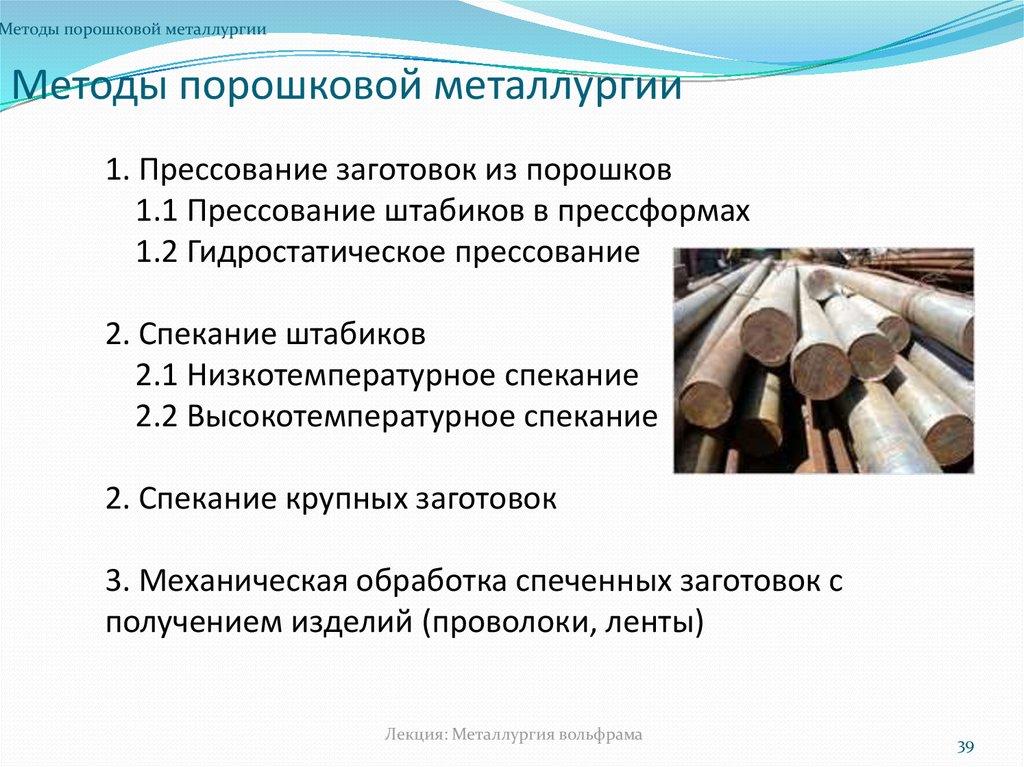 Известия вузов. порошковая металлургия и функциональные покрытия