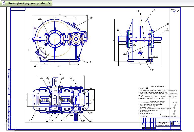Цилиндрический редуктор — виды, схемы, гост, проектирование