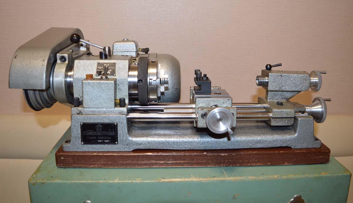 Многофункциональный настольный токарный станок универсал-3м