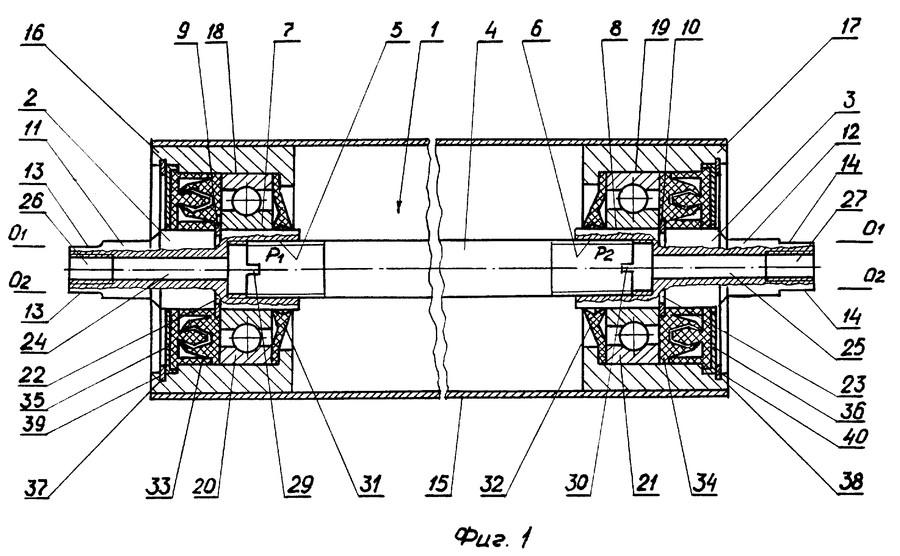 Гост 22646-77 конвейеры ленточные. ролики. типы и основные размеры