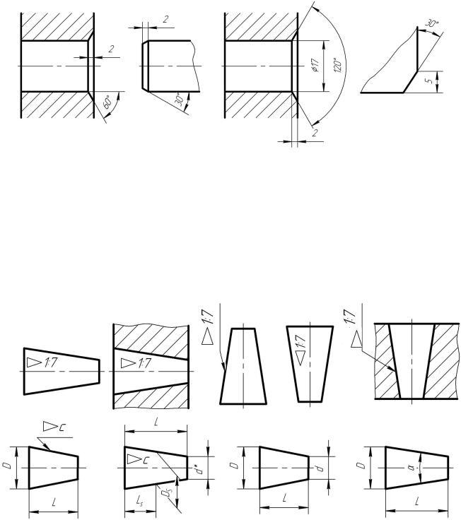Обозначения фасок на чертежах – иллюстрированный самоучитель по созданию чертежей › оформление чертежей › основные правила нанесения размеров на чертеже [страница - 19] | самоучители по инженерным программам