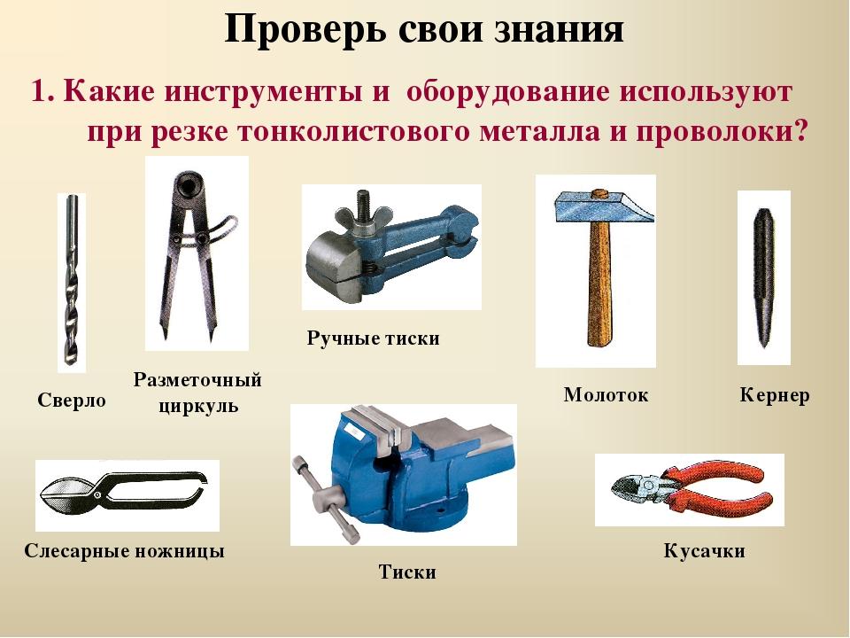 Столярные инструменты: основные виды, советы по выбору