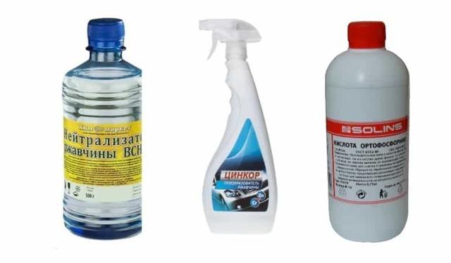 Нейтрализатор и другие средства для обработки и удаления ржавчины с кузова автомобиля