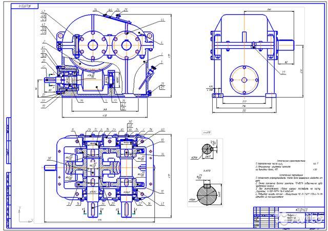 Цилиндрические горизонтальные редукторы: конструкция и области применения