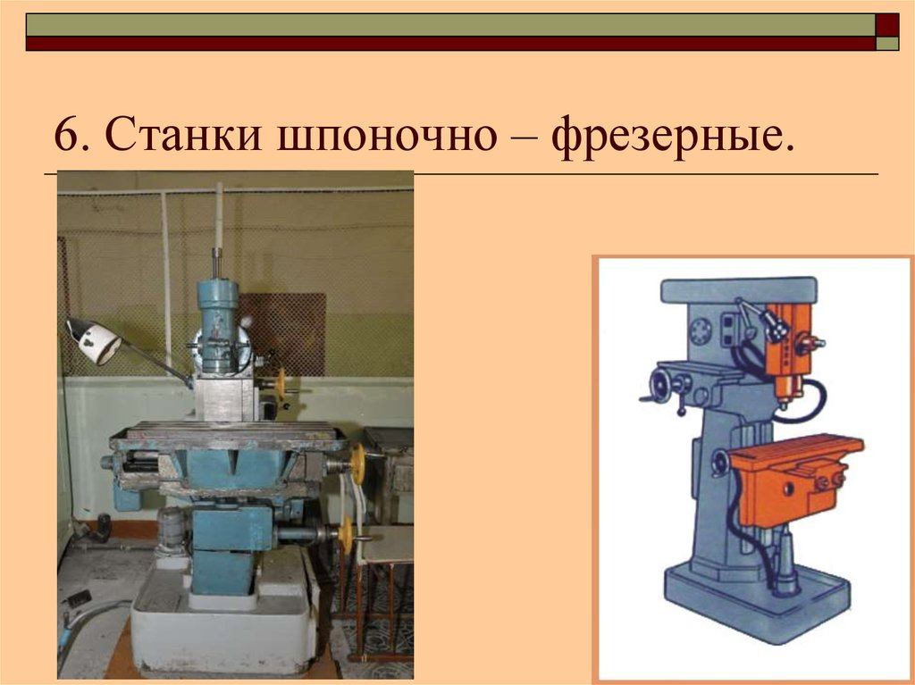Разновидности токарно-фрезерных станков