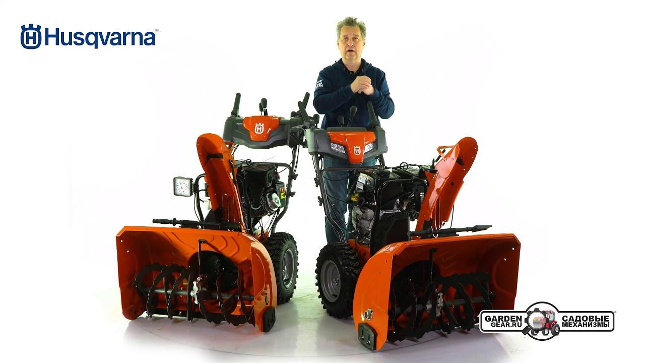 Снегоуборщики husqvarna – обзор моделей, ремонт и замена масла