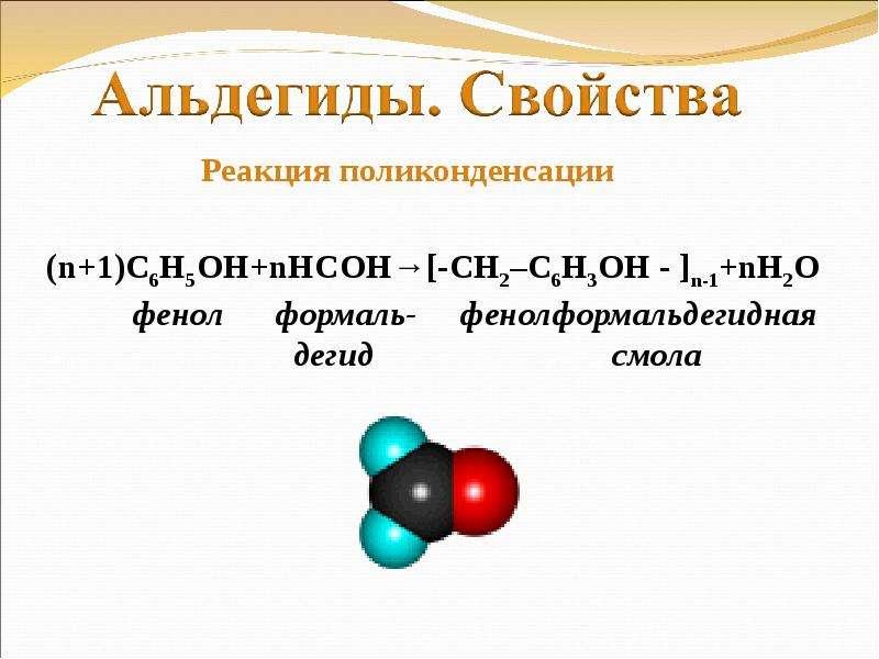 Мишметалл - mischmetal