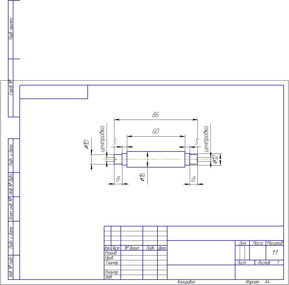 Гриндер своими руками — чертежи с размерами и инструкция для сборки шлифовального станка
