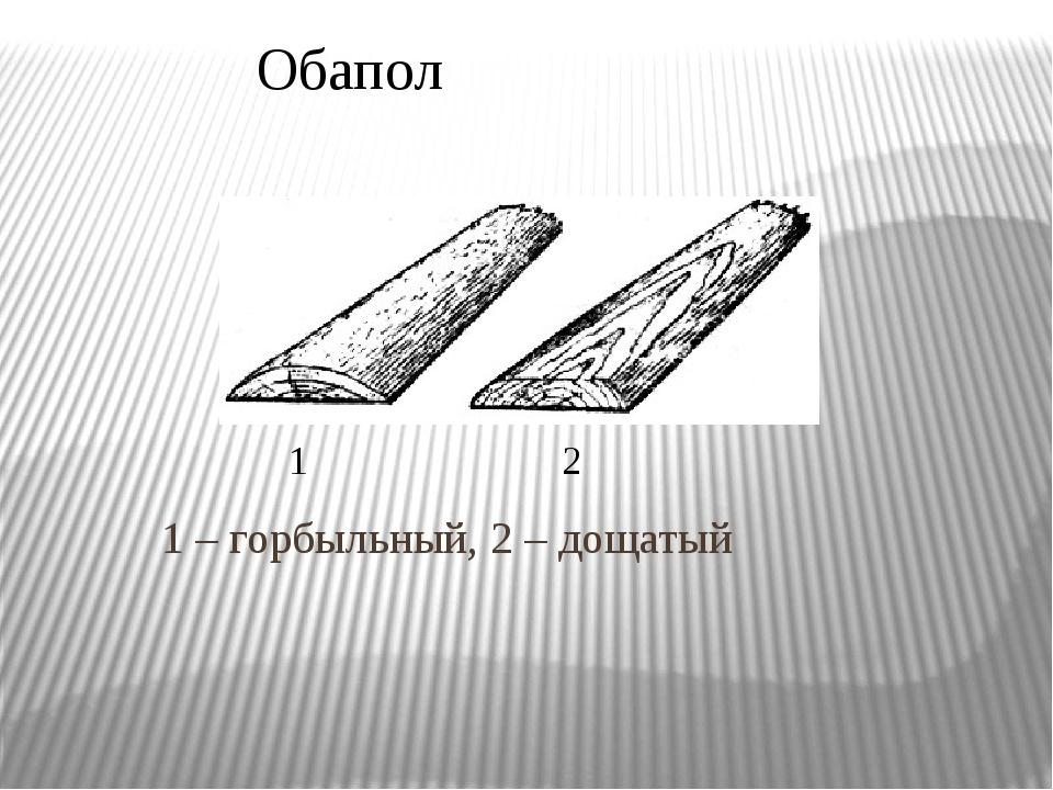 Виды эпоксидной смолы и характеристики, состав полимера