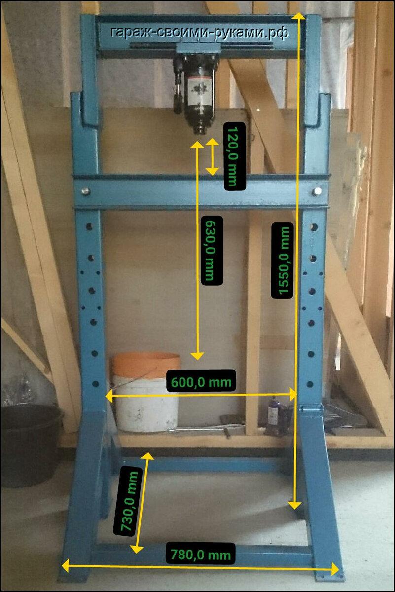 Пресс из домкрата - пошаговые инструкции по созданию самодельного устройства