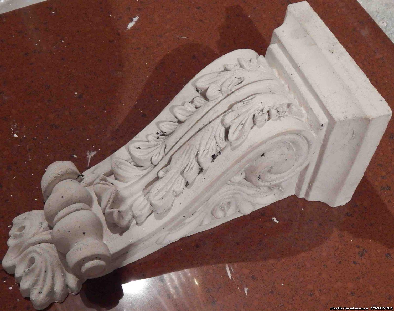 Мастер-класс литьё роспись плоскостные гипсовые отливки сложных форм мк гипс цемент краска пряжа