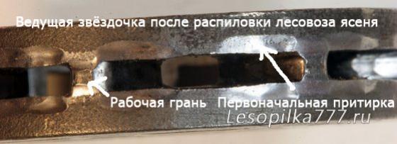 Неисправности бензопил и как отремонтировать шину своими руками