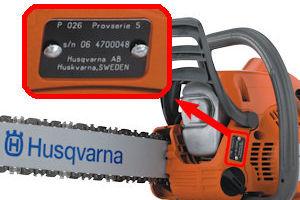 Бензопила husqvarna 365 xp: характеристики, отзывы, цена, аналоги