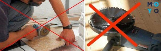Инструкция по охране труда для персонала при работе со шлифмашинкой типа «болгарка»