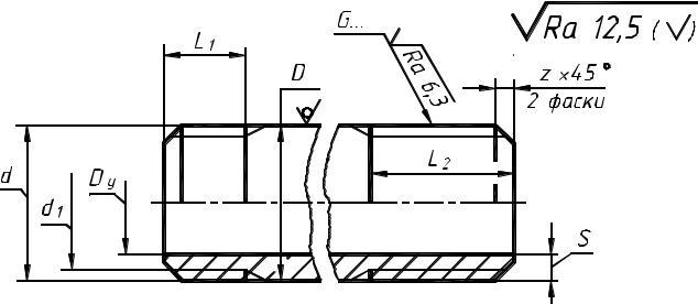 Обозначения фасок на чертежах – иллюстрированный самоучитель по созданию чертежей › оформление чертежей › основные правила нанесения размеров на чертеже [страница — 19] | самоучители по инженерным программам
