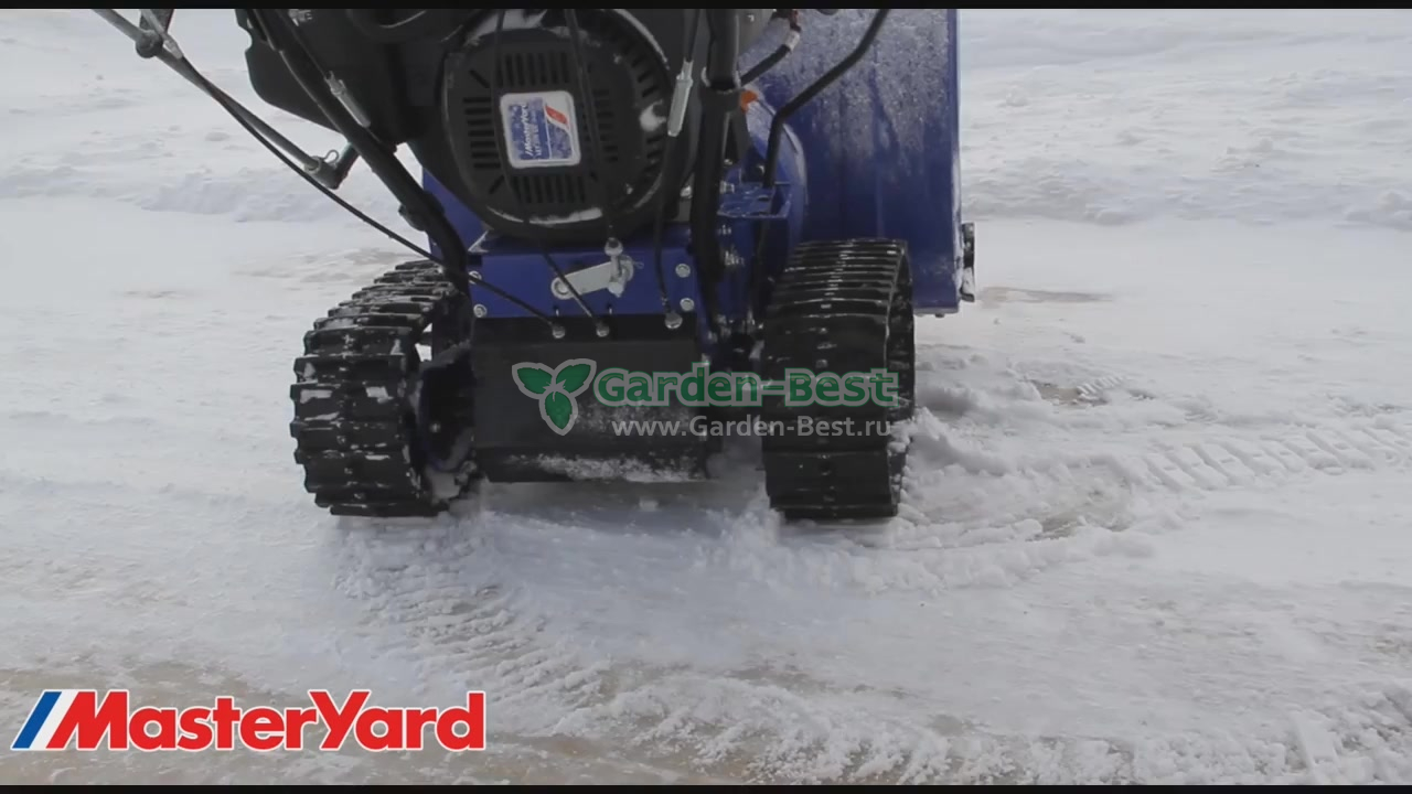 Снегоуборщик masteryard ml 11524be