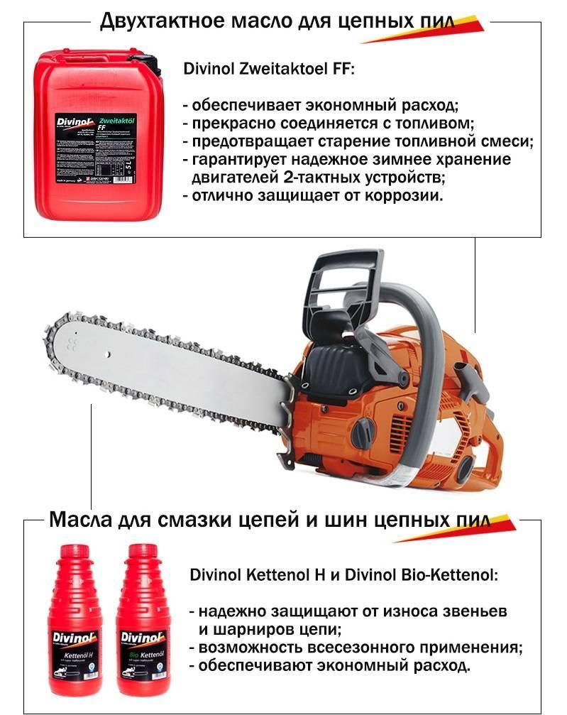 Как правильно заправить бензопилу и какой бензин лить: заправка марки штиль, на каком партнер работает лучше, хускварна, использовать