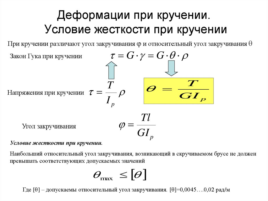 Испытание на растяжение. лабораторная работа - лекции и примеры решения задач технической механики