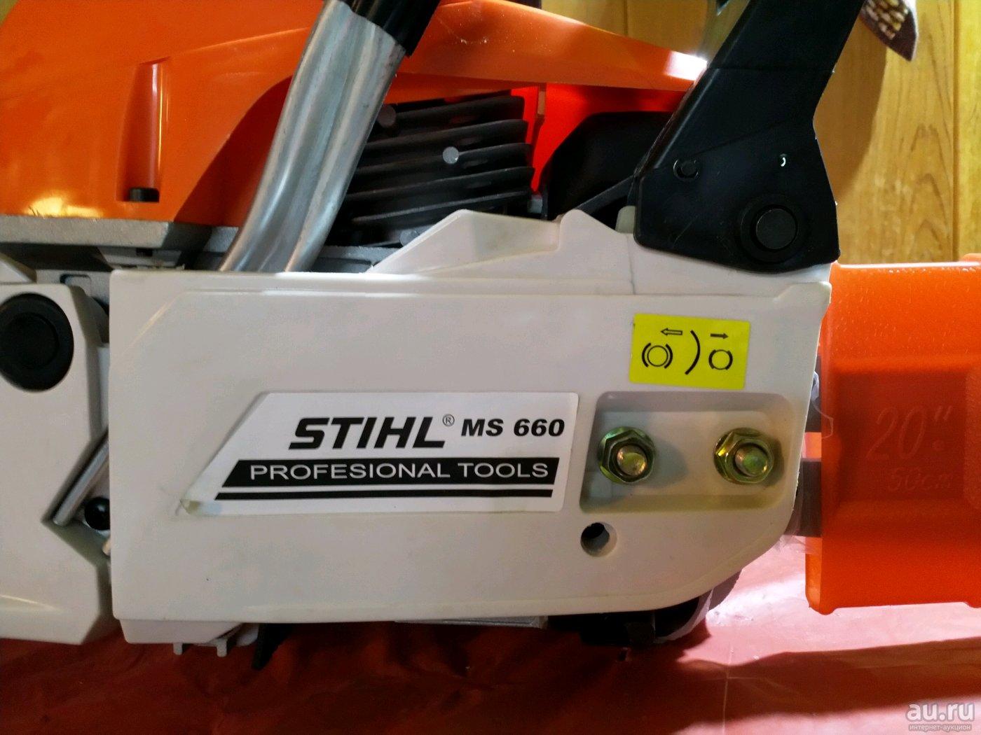Бензопила stihl китай (китайского производства): отзывы, технические характеристики, цена