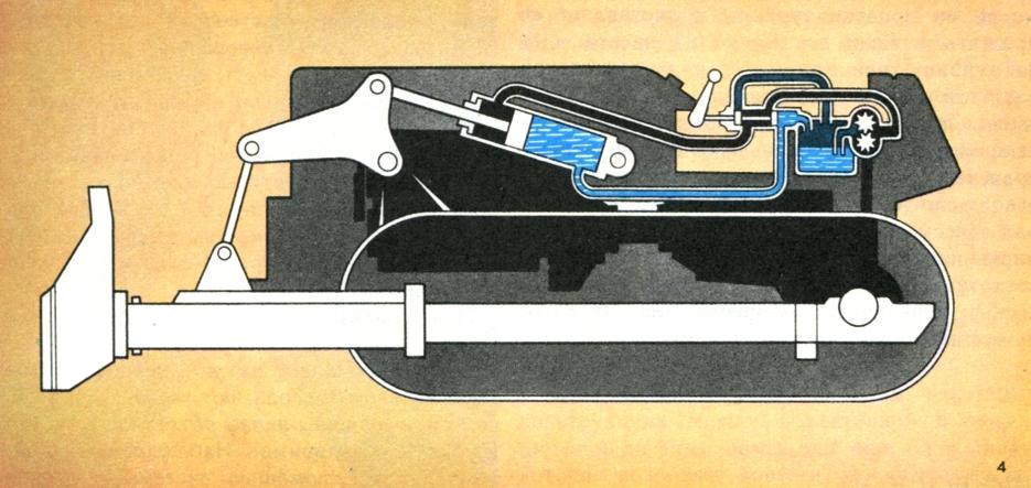 Механизм для преобразования возвратно-поступательного движения во вращательное или наоборот — 30.12.2002 — 4754 — база патентов беларуси