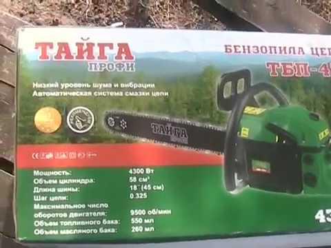 Топ-6 моделей российско-китайских бензопил тайга — поясняем по пунктам