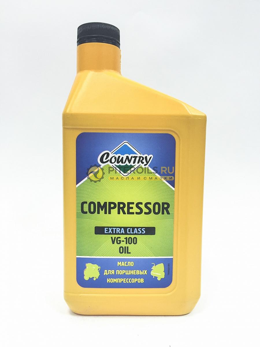 Масло для воздушного поршневого компрессора — почему нельзя использовать автомобильные смазки?