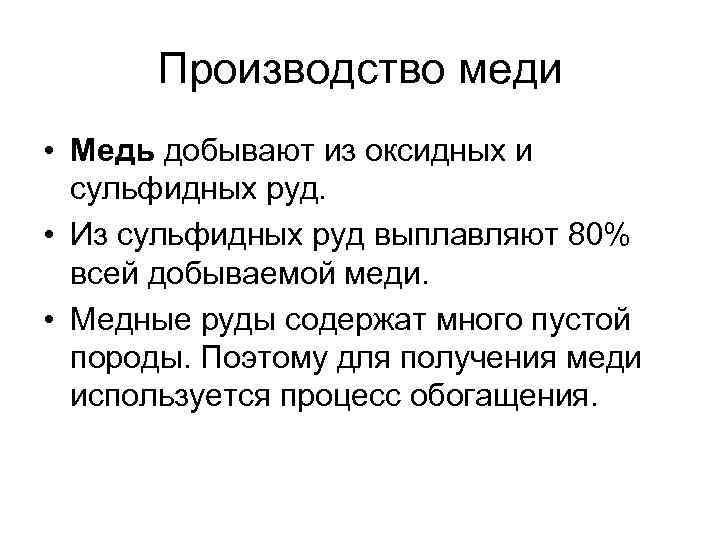 Экономика россии, цифры и факты. часть 8 металлургия.