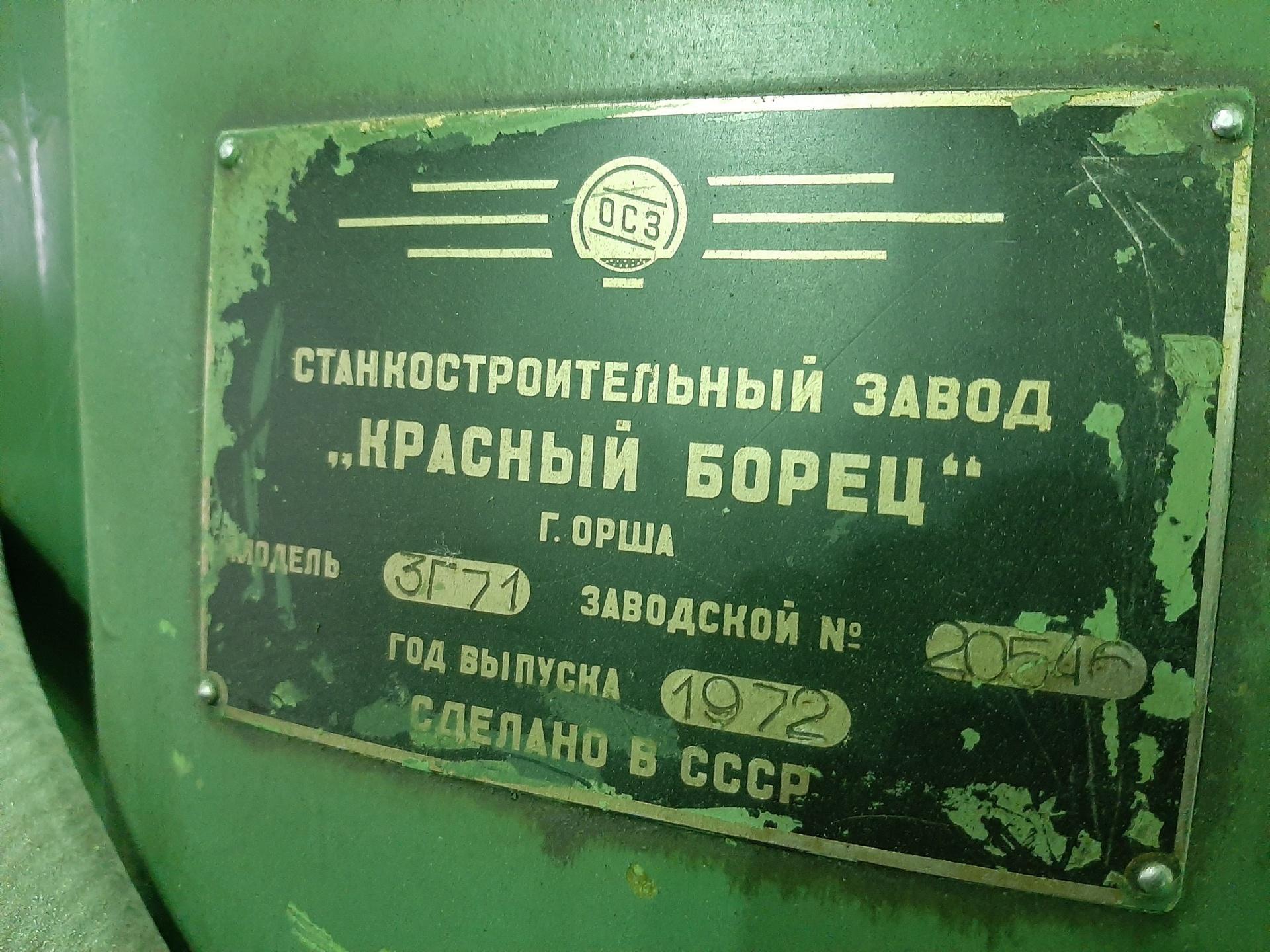 3г71 характеристики станка
