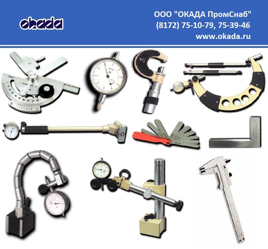 Какие бывают измерительные инструменты?