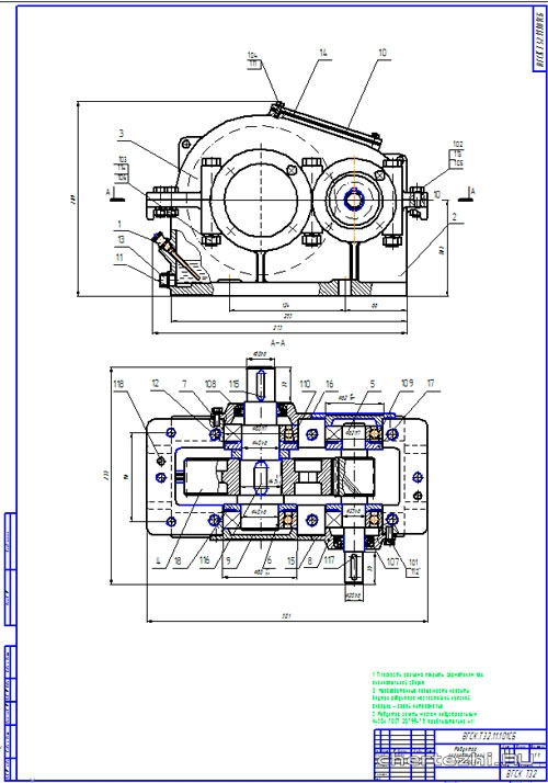 Редуктор двухступенчатый соосный | pro-techinfo