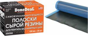 Как завулканизировать покрышку в домашних условиях