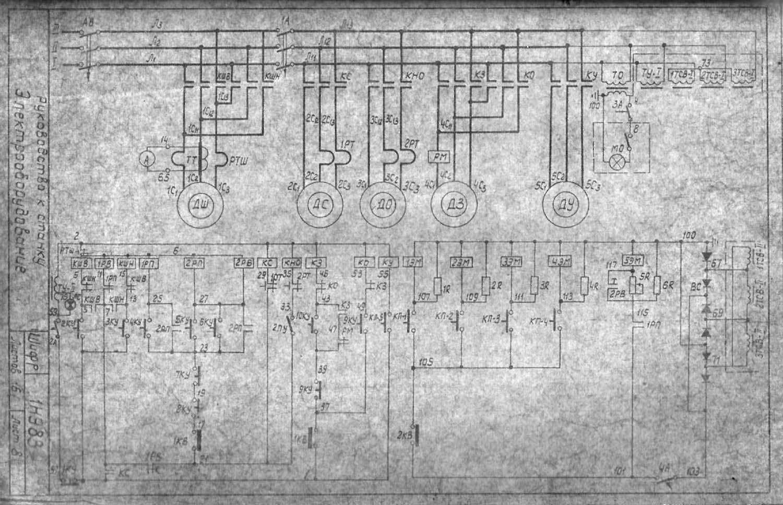 1н983 характеристики станка